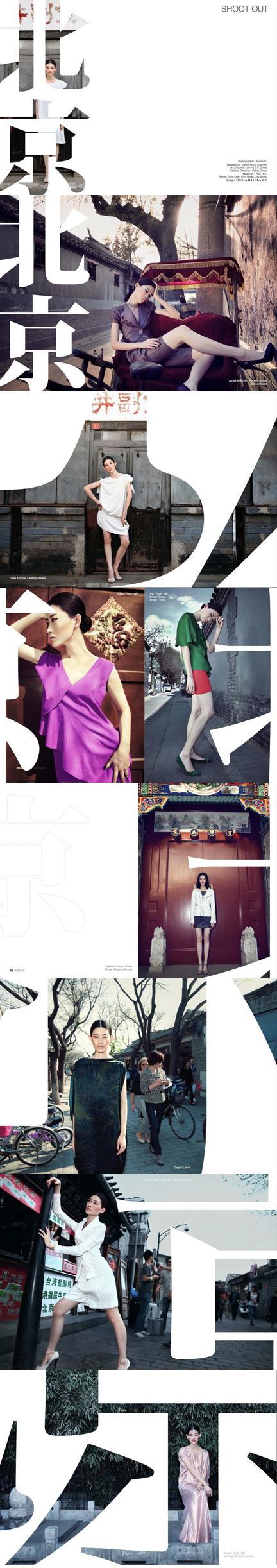 May 27, 2011 Amelia Liu Beijing (Beaux Magazine Hong Kong)