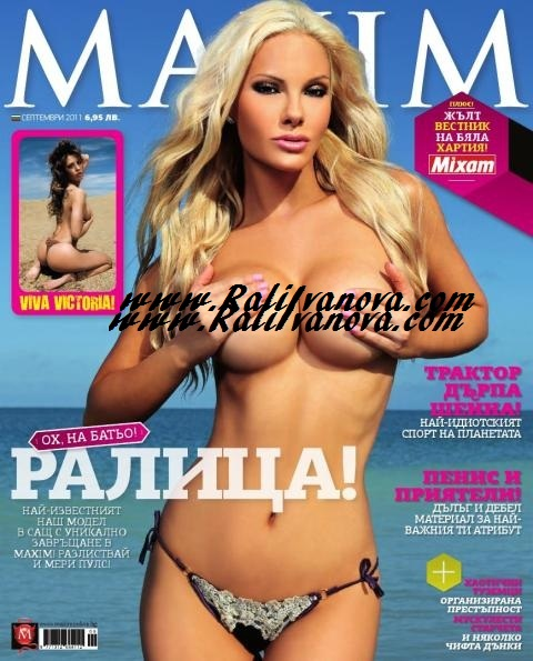 Florida Aug 10, 2011 MAXIM Maxim