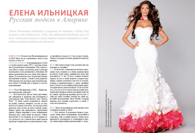 Sep 07, 2011 Moi Ostrov - September 2011 Editorial
