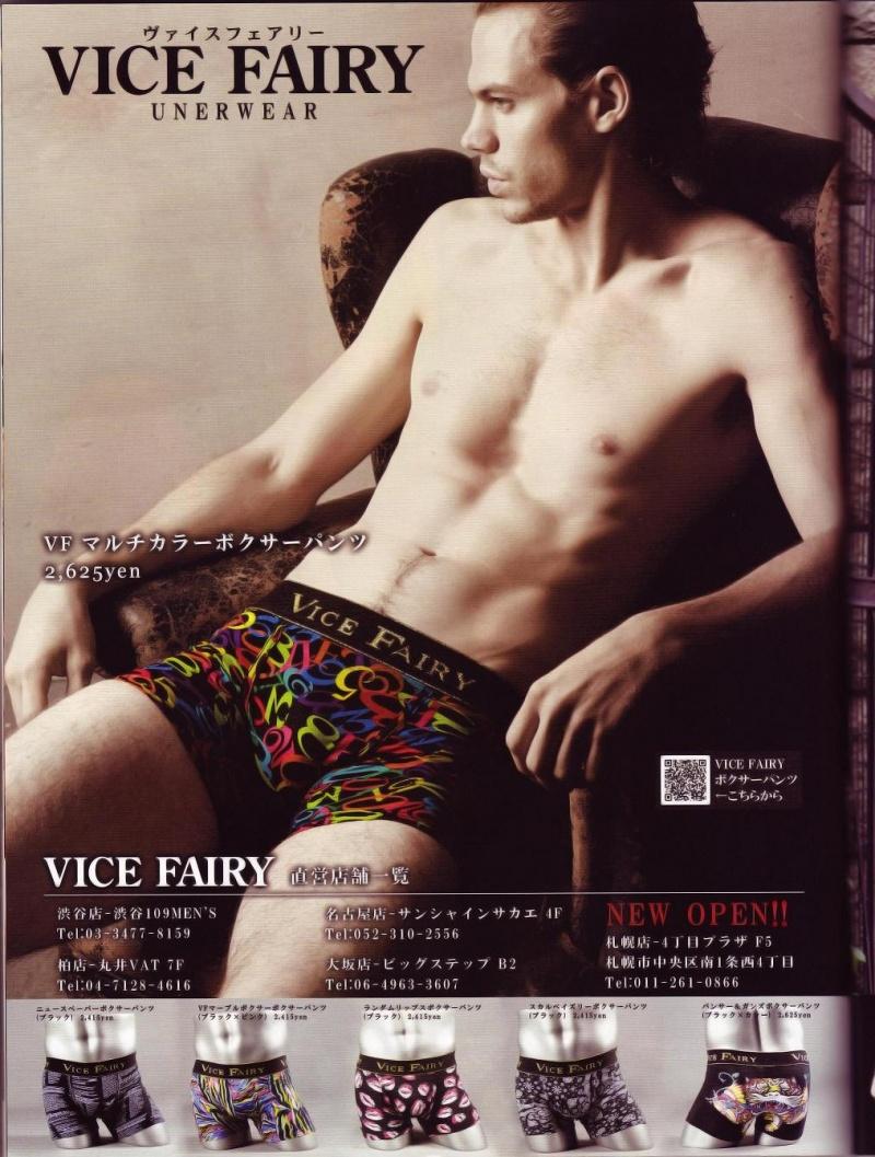 Male model photo shoot of Dean Newcombe in Kanazawa