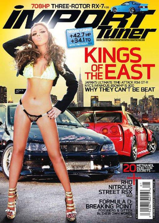 Jan 08, 2012 Import Tuner Magazine