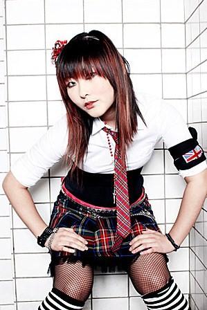 Sweden May 15, 2012 Website Eniro Japan Punk