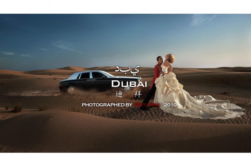 Jul 15, 2012 Dubai