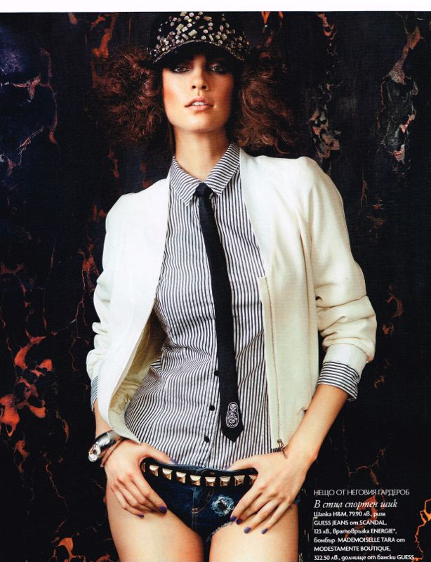 Aug 30, 2012 Valentina Dimitrova ELLE mag
