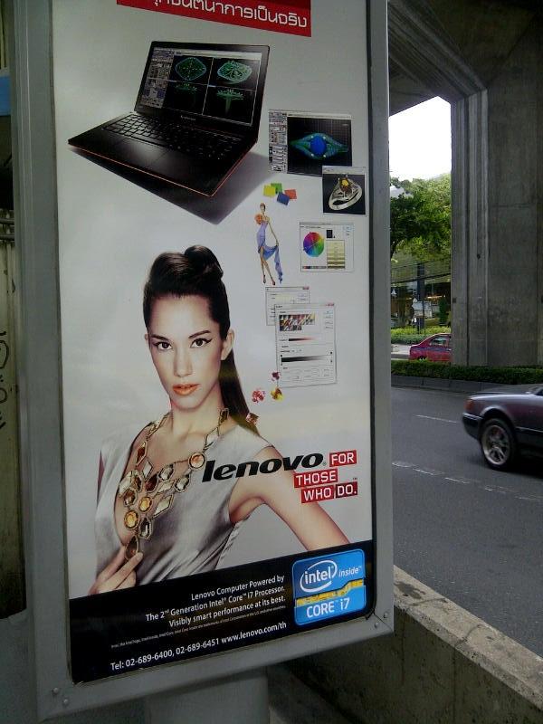 Female model photo shoot of MichelleGreen in Thailand