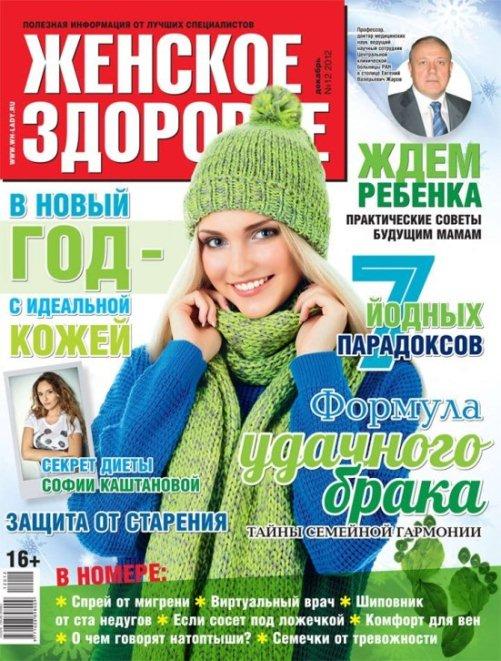 Female model photo shoot of Olga Samsonova