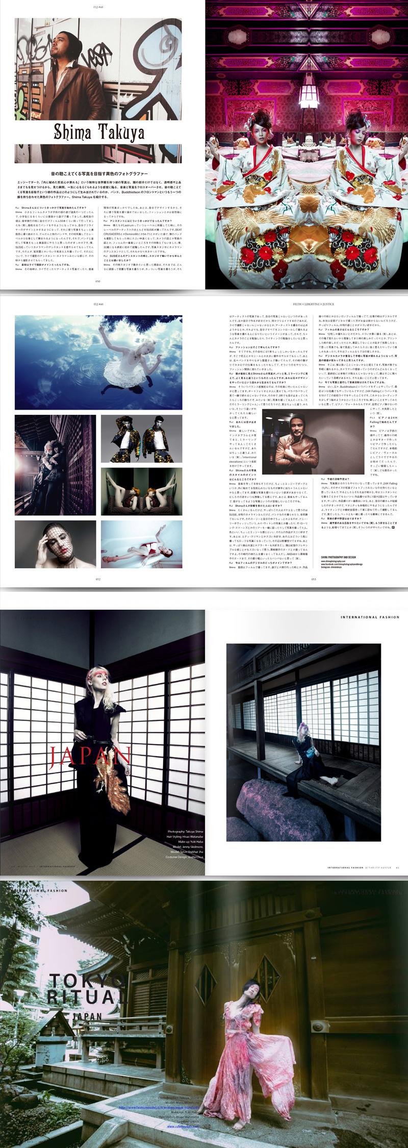 Male model photo shoot of SHIMAPHOTOGRAPHY in TOKYO LA NY CHICAGO