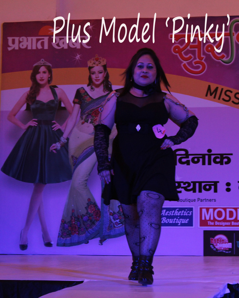 Female model photo shoot of PLUS MODEL pinky in western round Ramp Walk at Mrs. ranchi contest